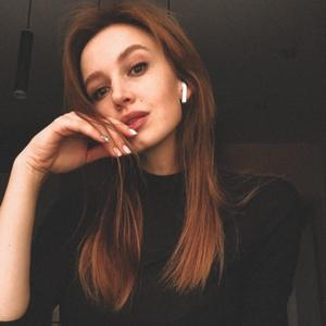 Татьяна Борова, 23 года, Москва