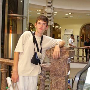 Дмитрий, 30 лет, Могоча