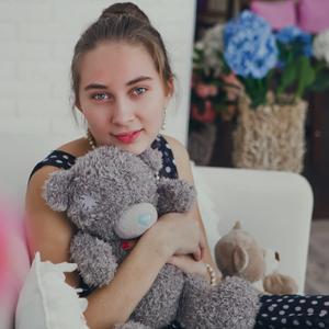 Катя Куницына, 25 лет, Иркутск