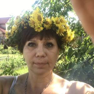 Евгения, 50 лет, Якутск