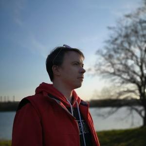 Алексей, 29 лет, Ярославль
