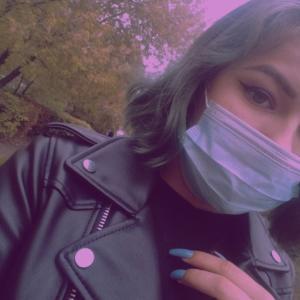 Анна, 21 год, Москва