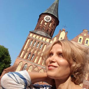 Татьяна, 52 года, Санкт-Петербург