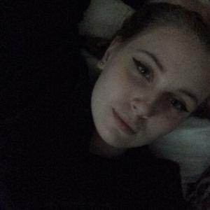 Арина, 18 лет, Новосибирск