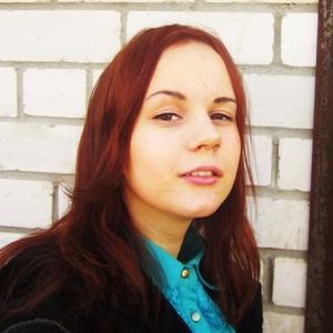 Виктория, 24 года, Коряжма