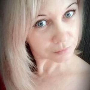 Надя, 42 года, Курган