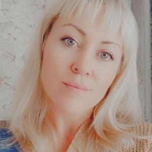 Мария, 37 лет, Красноярск