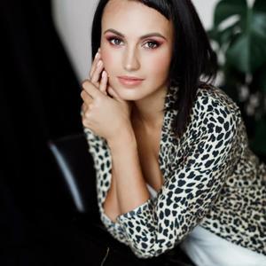 Александра, 32 года, Тверь