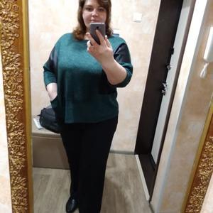 Екатерина, 43 года, Псков