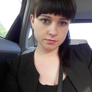 Татьяна, 31 год, Лесозаводск