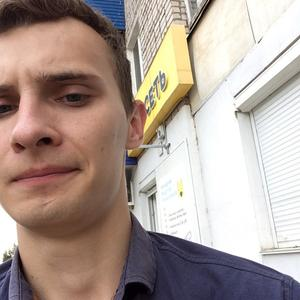 Александр , 25 лет, Чайковский