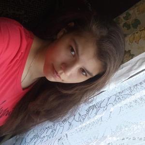 Настя, 23 года, Бодайбо