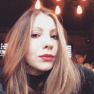 Екатерина, 33 года, Украина