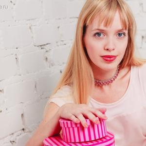 Дарья, 31 год, Саратов