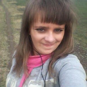 Наталья, 28 лет, Усолье-Сибирское