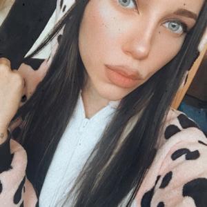 Яна, 25 лет, Новомосковск