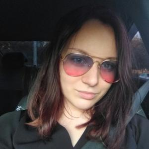 Мария, 22 года, Казань