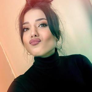 Диана, 26 лет, Чита