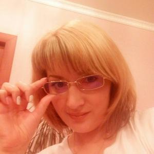 Катерина, 33 года, Новочебоксарск