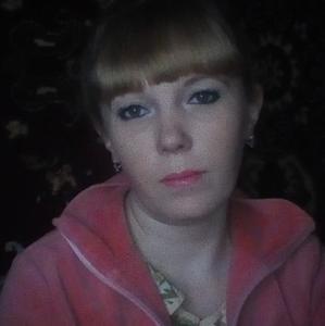 Катерина, 34 года, Сысерть