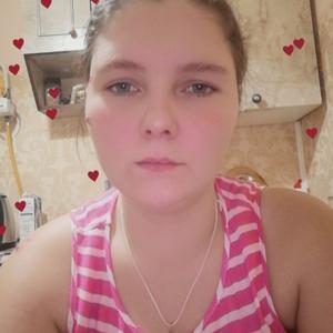 Ольга, 30 лет, Мурманск