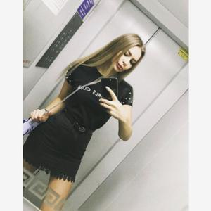 Наталья, 24 года, Уссурийск