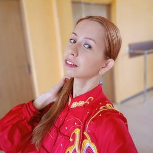 Светлана, 27 лет, Кимры