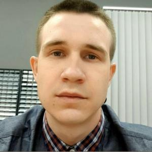 Вячеслав, 25 лет, Сургут