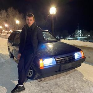 Сергей, 21 год, Оренбург