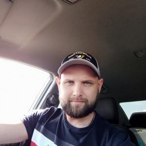 Дмитрий, 33 года, Томск