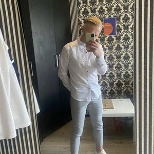 Александр, 24 года, Смоленск