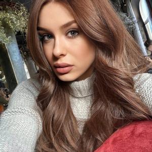 Настасья, 26 лет, Москва
