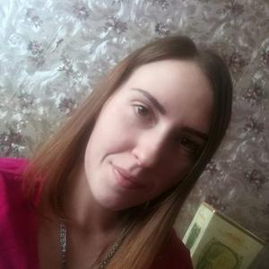Екатерина, 29 лет, Батайск