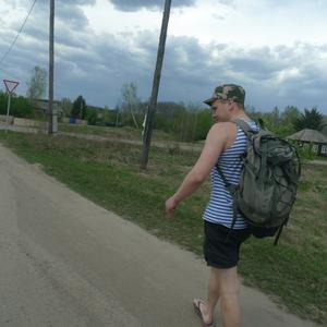 Дмитрий Викторович, 32 года, Геленджик