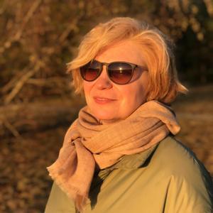 Наталья, 45 лет, Пермь