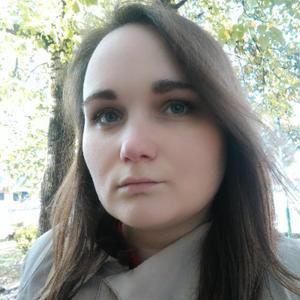 Марина, 32 года, Тверь