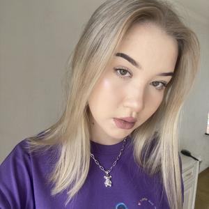 Даша, 22 года, Альметьевск