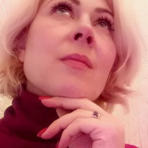 Светлана, 40 лет, Норильск