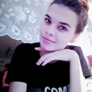 Arina, 23 года, Курган