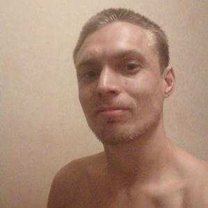 Максим, 29 лет, Челябинск