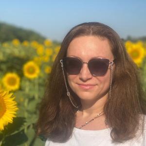 Наталья, 37 лет, Сергиев Посад