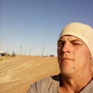 Дмитрий, 28 лет, Элиста