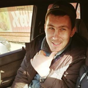 Андрей, 27 лет, Находка