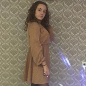 Полина, 20 лет, Красноярск