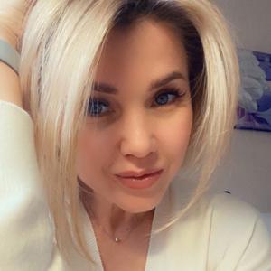 Мария, 39 лет, Астрахань