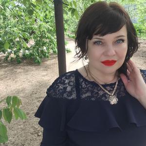 Елена, 45 лет, Белая Калитва