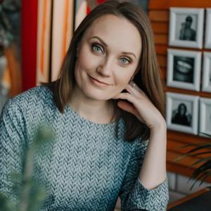 Татьяна, 37 лет, Пермь