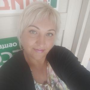 Елена, 42 года, Гатчина