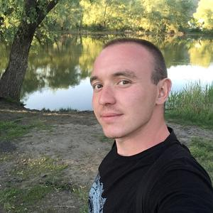 Илья, 25 лет, Карачаевск