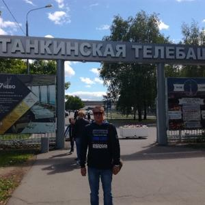 Michail, 33 года, Биробиджан